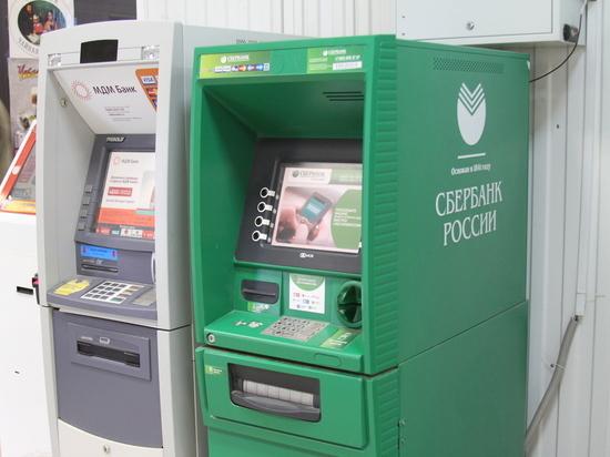 Потерявший в банкомате 200 тысяч уфимец судится с банком