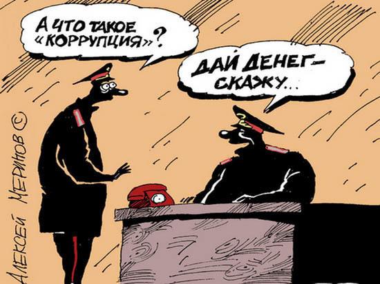 Саратовские силовики рассказали о борьбе  с коррупцией