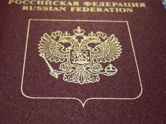 Дипломата заподозрили в незаконном оформлении российского паспорта для американца