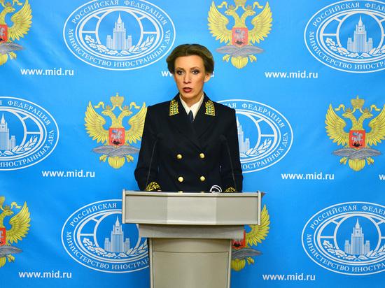 Захарова предупредила о провокации в Донбассе с выходом к границам России