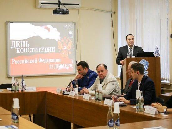 В Ростове в филиале МГТУ ГА состоялось мероприятие в честь Дня Конституции РФ
