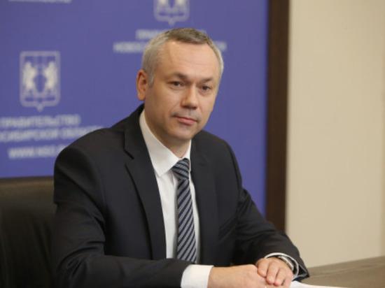 Новосибирский губернатор прокомментировал сообщения об МЧМ в Омске