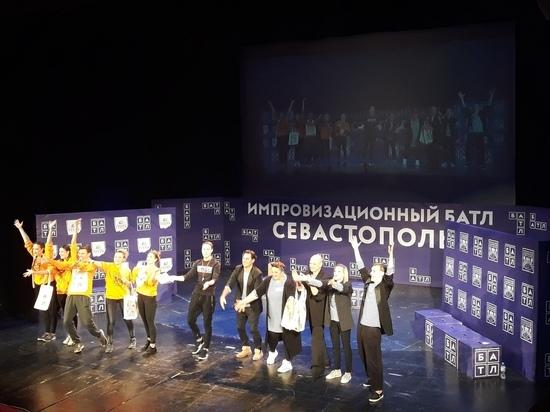 В Севастополе актёры ведущих театров сразились в импровизации