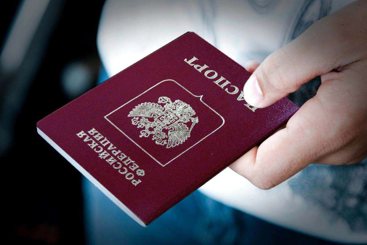 Мнение: О раздаче паспортов РФ в ЛДНР
