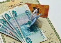 В Забайкалье одобрен законопроект о социальных выплатах малоимущим многодетным семьям
