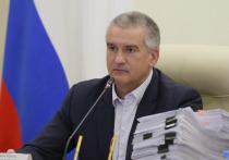 Аксенов расскажет иностранным СМИ об изменениях