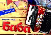 Театральная афиша Крыма: детям -