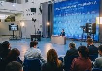 На пресс-конференции губернатора Смоленщины блогеры так и не