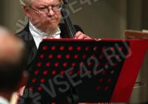В Кузбасской филармонии отпразднуют 75-летний юбилей