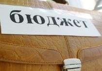 Бюджет Ярославской области на 2019 год и двухлетний плановый период принят