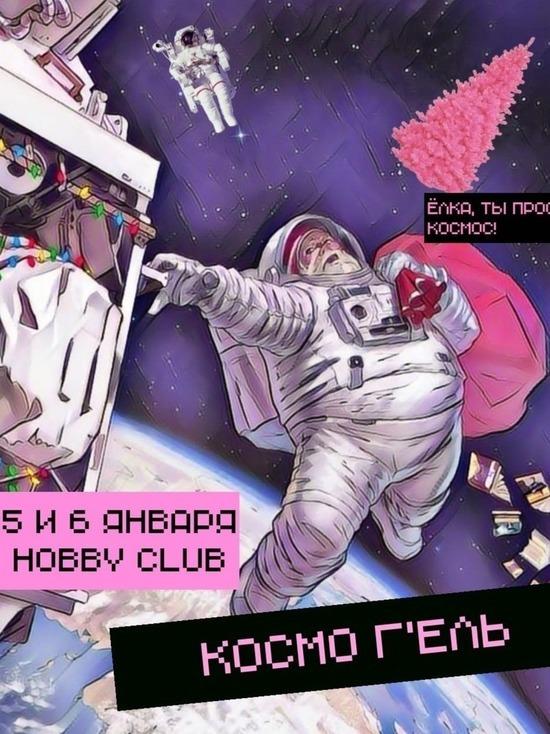 В Астрахани новогодняя Ёлка больше не будет прежней