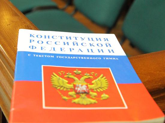 Конституция как декабристка: власть признала проблемы с гражданскими правами в России