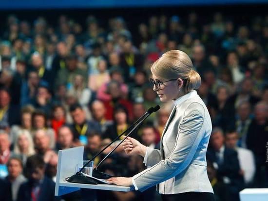Тимошенко заявила о готовности говорить c Путиным по Донбассу