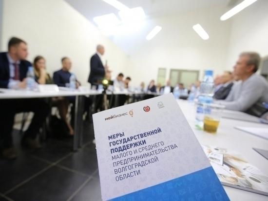 Волгоградским предпринимателям рассказали о бережливом производстве
