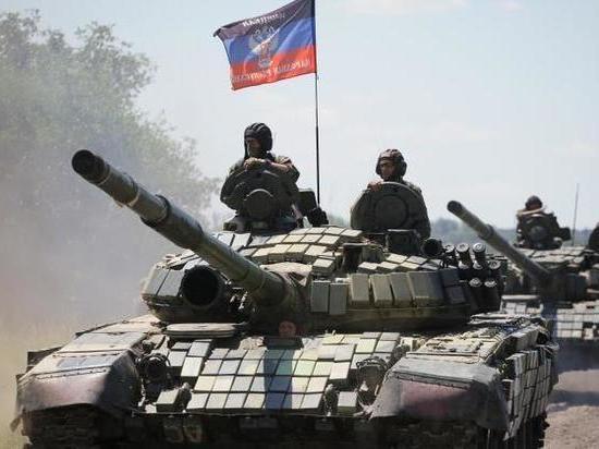 Армия ДНР приведена в боевую готовность
