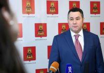 13 миллиардов принесли в Тверскую область инвесторы в 2018 году