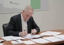 В Ульяновской области создадут два новых министерства