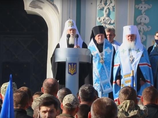СМИ Украины сообщили о ликвидации Киевского патриархата