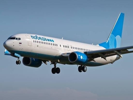 В Астрахани экстренно приземлился самолет из Санкт-Петербурга