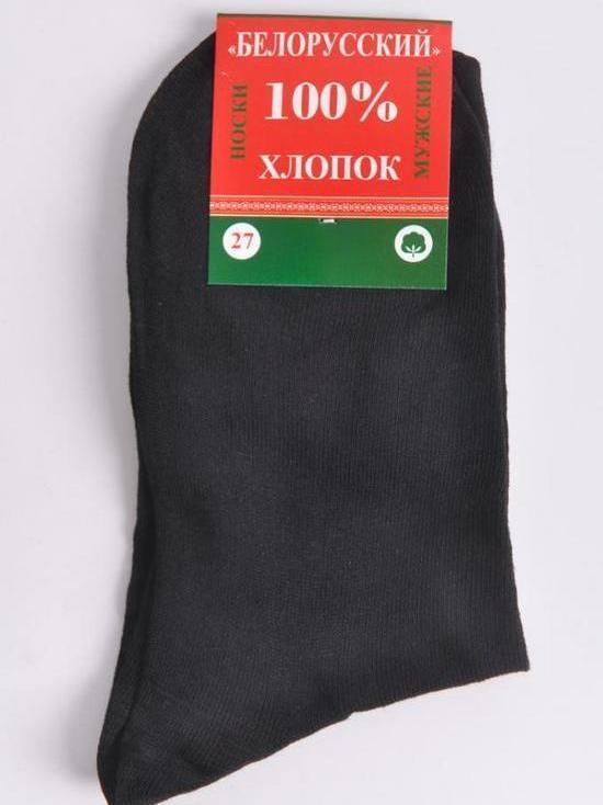 В Ярославле лауреатам конкурса чтецов подарили носки
