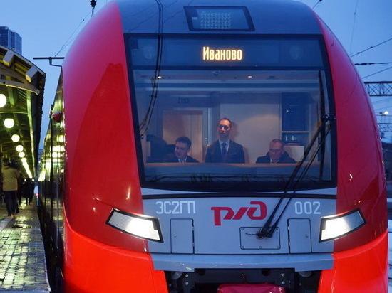 В новогодние праздники из Иваново в Москву запустят дополнительные «Ласточки»