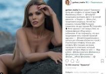 Есть что показать: актриса из Ярославля приняла участие в обнаженном флешмобе