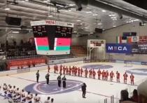 Вместо гимна Белоруссии на хоккейном турнире сыграли «Косил Ясь конюшину»
