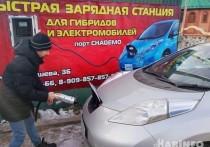 В Хабаровске владельцы электрокаров открыли зарядную станцию