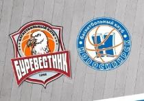 БК«Буревестник» обыграв «Новосибирск» продолжил беспроигрышную серию