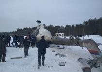В Томской области снова упал вертолет с вахтовиками – пострадало пятеро человек