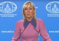 Захарова пригрозила BBC разбирательством из-за лжи против России