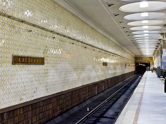 Горожан возмутила странная реставрация станции метро «Киевская»
