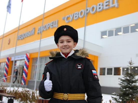 Общественный совет при Минобороны и «МК» открыли ледовый дворец в Казанском суворовском