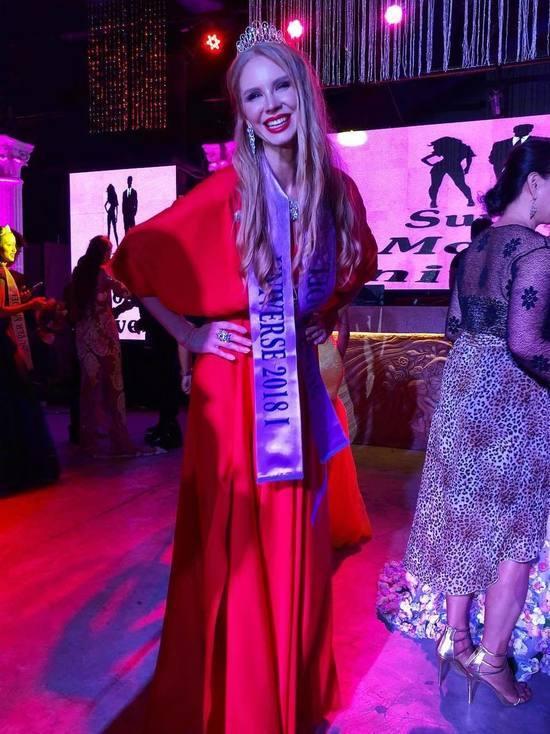 Дочь омского министра стала второй на конкурсе SuperModel Universe