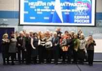 Общение с избирателями переместилось в Ставрополе на необычную площадку