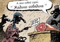Чтобы прокормиться, российским гражданам приходится отдавать на продукты около 31,2% своего месячного заработка