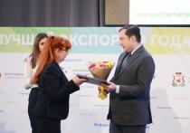 Глава Смоленской области наградил лучших экспортеров года