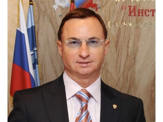 Серпуховича наградили Орденом Почета Российской Федерации