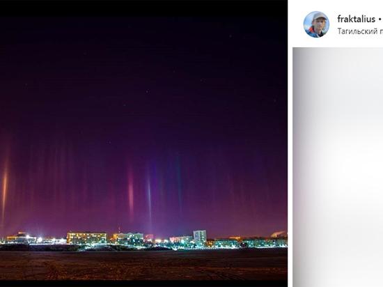 «Северное сияние» в Нижнем Тагиле: над городом заметили световые столбы