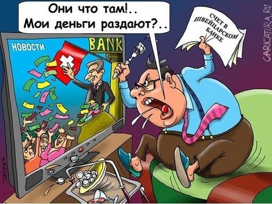 Почти 1500000 подарил банк-банкрот должникам в Чувашии