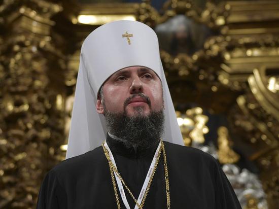 Епифаний вознамерился отобрать сан у митрополита Киевского