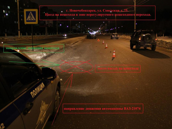 В Новочебоксарске водитель насмерть сбил женщину на переходе