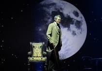 В Чехов-центре прошла церемония открытия Года театра в России