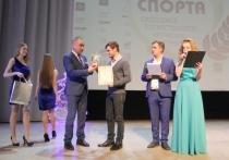 В Ульяновске назвали имена лучших спортсменов