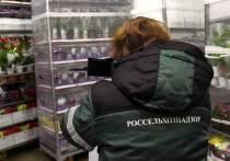 В Тверской области проверили импортные цветы, кофе и лекарства