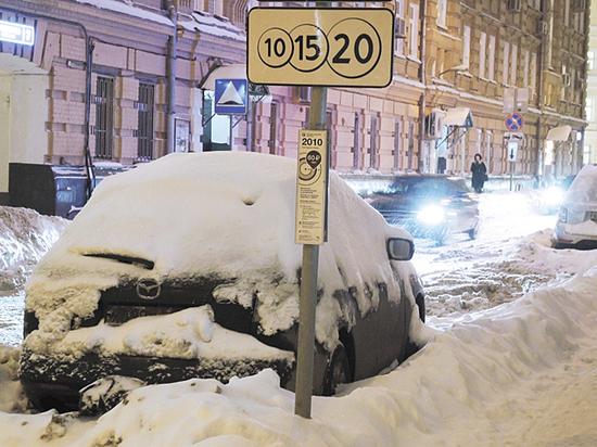 После подорожания парковки в Москве свободных мест больше не стало