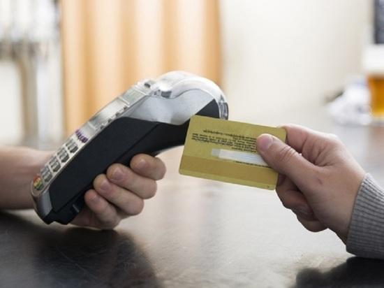 112b10235de0e В Ярославской области растет популярность оплаты покупок банковскими картами