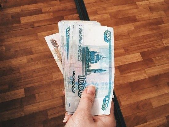 По итогам 2018 года Вологодчина планирует снизить уровень государственного долга