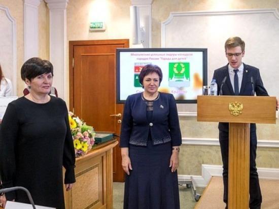 Смоленск стал одним из победителей конкурса городов России