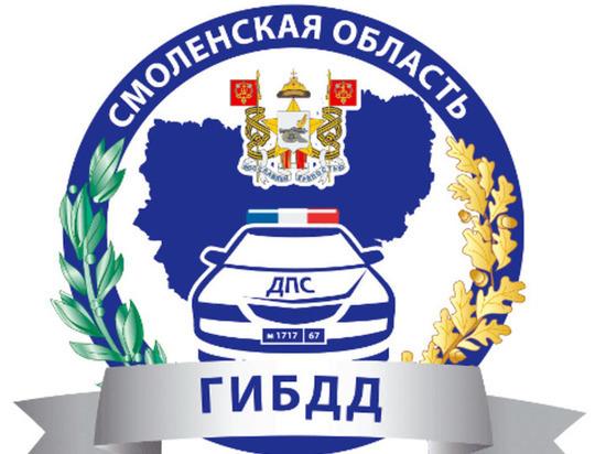 Вчера в Смоленском районе в страшном ДТП погибли две женщины